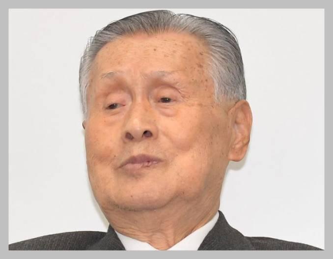 森喜朗会長